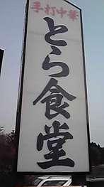 小野ブログ2.jpg